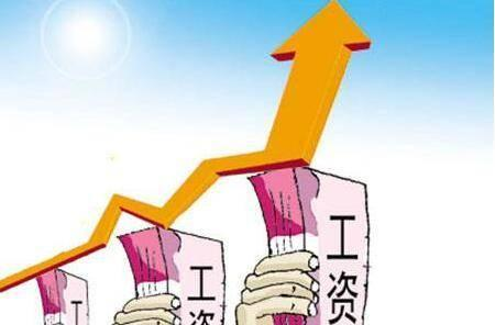 IT业年平均工资客岁首破14万元 占据各行业首位