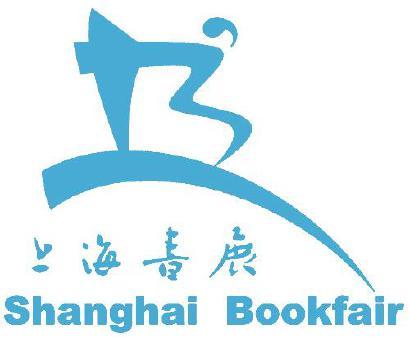上海书展文创品数量陡然增多 内容赋能挖掘更多内涵