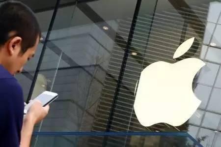 得益于可穿戴设备及服务业务增长,苹果公司第三季度营收总体增加。