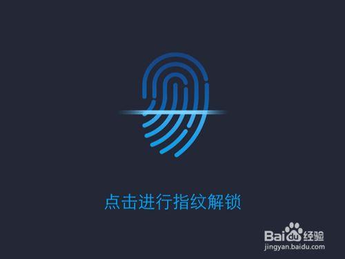 双11线上支付六成通过指纹人脸 密码支付正成过去时