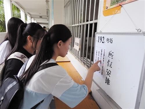 上海00后考生对外地高校兴趣浓 更看重自身兴趣