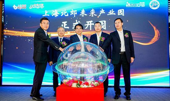 9月20日,由宝山区和浦东新区联合打造的上海北郊未来产业园正式开园。