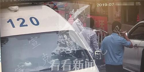 上海一网约车司机错踩油门 骑车妇女被压车下不幸身亡