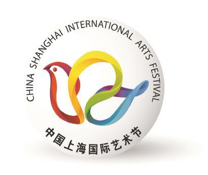 上海国际艺术节将联动沪上各级校园 出现100场活动