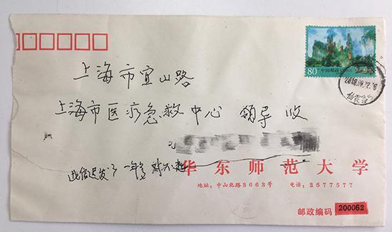 85岁教授写下感谢信给急救员:迟发一年多 对不起