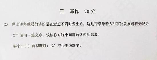 上海高考作文题分析:从生活最琐碎的事着手发现思辨性