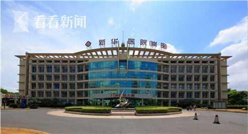 上海确定25家区域性医疗中心 中医医联体将嵌入