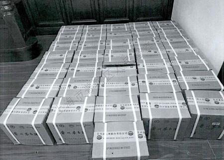 轻信好友订购茅台酒 揭开42箱假酒生产销售链