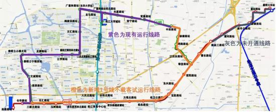 松江有轨电车二期8月底将正式开通 沿路过由20个站点