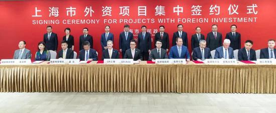 上海成外商投资首选地之一 42个项目签约投资77亿美元