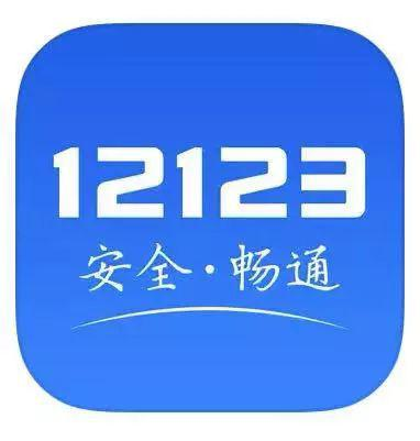 上海交警推出10项便民新举措 本周五起施行