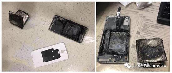 烧焦的手机壳。