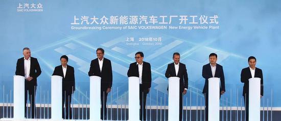 上汽大众首个新能源整车厂在嘉定开工 2020年建成投产