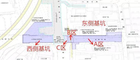 上海轨交14号线建设迎新进展 大世界站最大基坑封顶
