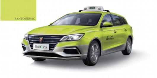 上海出租行业首次使用纯电动车。本文图片均为强生出租供图