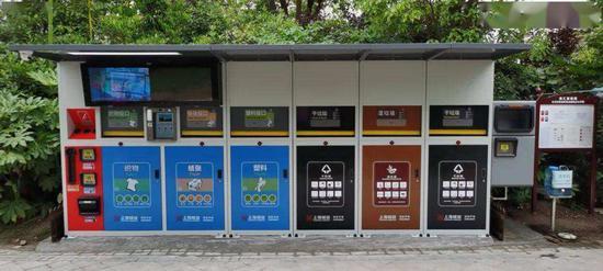上海临港垃圾分类智能化平台上线 数据采集分析全能选手