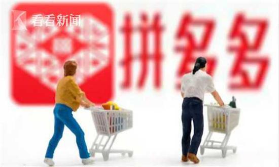 沪网购诈骗发案较高:冒充拼多多、小红书客服骗退赔款