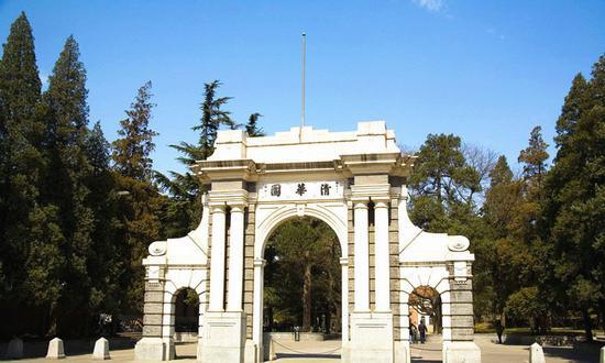 2019软科世界大学学术排名发布 上海交通大学位列第82