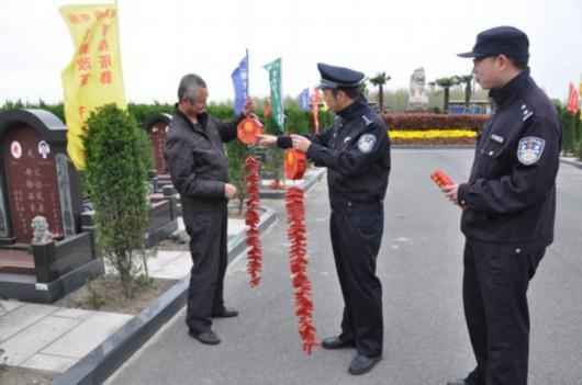 上海清明祭扫禁放鞭炮 松江公墓可租借电子鞭炮