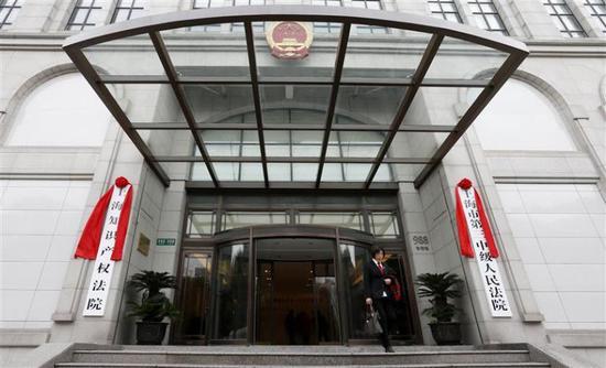 上海知识产权十大案件发布 南怀瑾著作、美加净等上榜