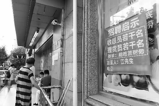 ■劳动报记者 邵未来 摄影 王陆杰