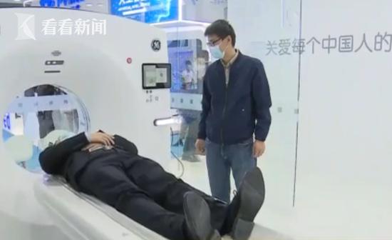 中国国际医疗器械博览会开幕 聚焦新冠诊疗前沿技术