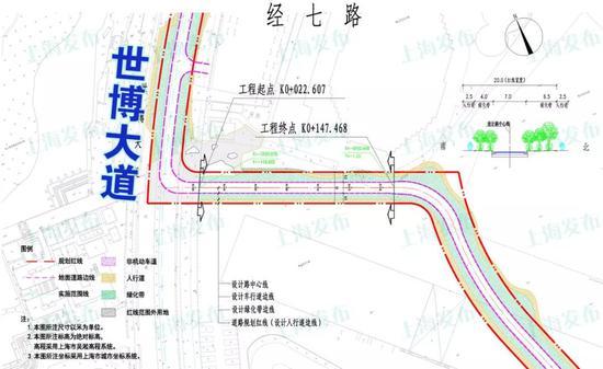 世博文化公园两条门路配套工程筹划正在公示