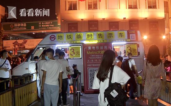 上海地铁豫园站外推出临时售票车 应对大客流