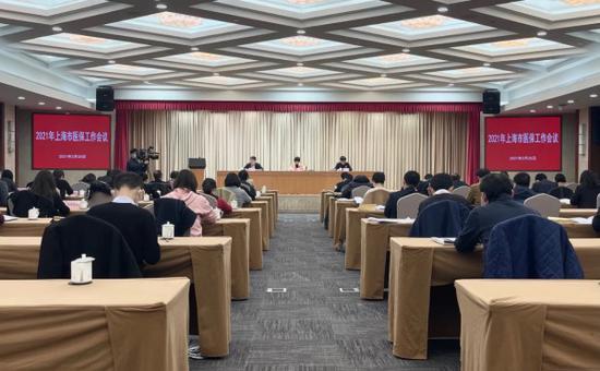 今年上海医保十大重点工作:推进药品招采机制改革等