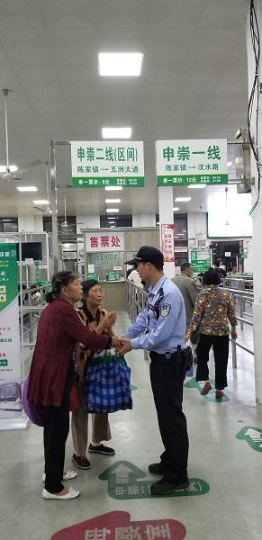 图说:准备登车返沪的冯老太太和郭老太太连连感谢民警的细心帮助 来源/崇明警方提供
