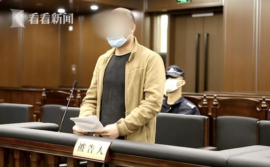 男子招揽网约车司机虚拟跑单超80万 骗补贴获刑10年6个月