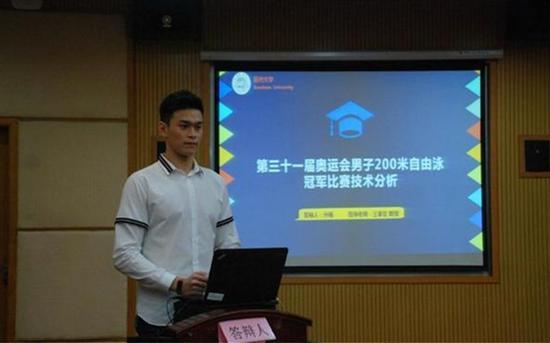 图说:孙杨的硕士论文答辩现场 网络图