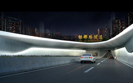 图说:银都路隧道效果图 上海城投公路供图