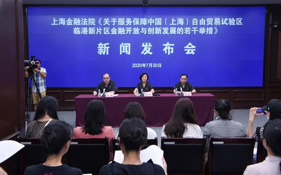 沪金融法院发布15条举措 服务保障临港新片区金融开放