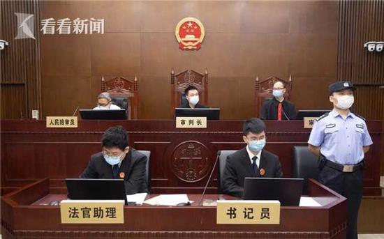 上海一中院公开审理威氏实业集团有限公司集资诈骗案