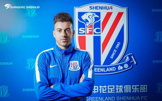 沙拉維與上海申花解約 正式加盟意大利羅馬隊