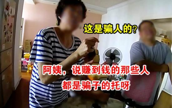 图说:民警接到报警后上门揭穿骗局,并对徐阿姨进行防范宣传。宝山公安分局 供图