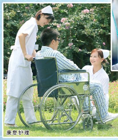 """康复护理 上海""""网约护理""""方案落地,鼓励二、三级医疗机构护士到基层医疗机构和社会医疗机构执业,为出院病人、慢病病人和老年病人提供延续护理、居家护理等。 (均瑞金医院供图) 制图:冯晓瑜"""