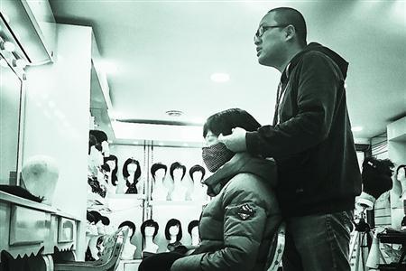视频:癌症患者假发店:为患者戴上生命的尊严