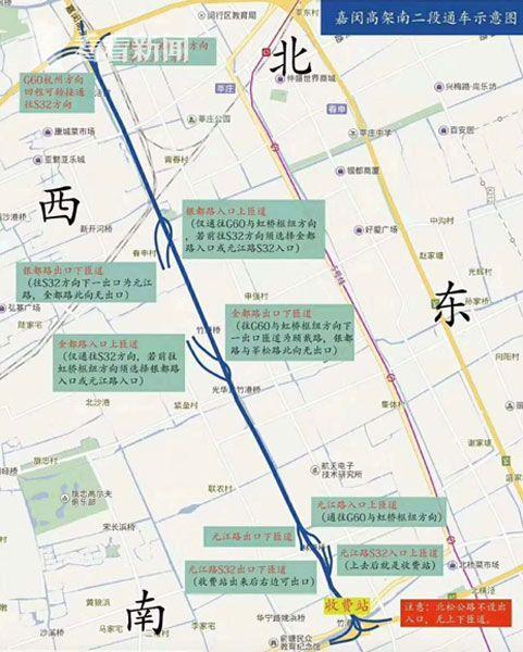嘉闵高架开通首日 司机:闵行十分钟可直达申嘉湖