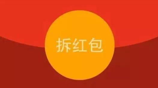 上海职工明年可享受9项福利 涉及体检、疗养、补贴等