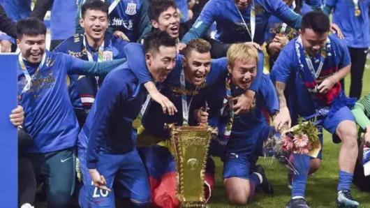 申花俱乐部夺得2017年足协杯冠军