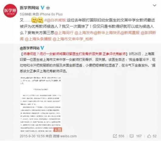 本文图片 新华社微信公众号