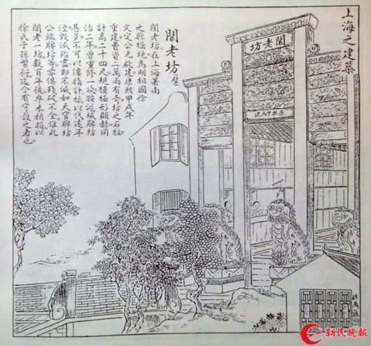 重庆大学建筑手绘