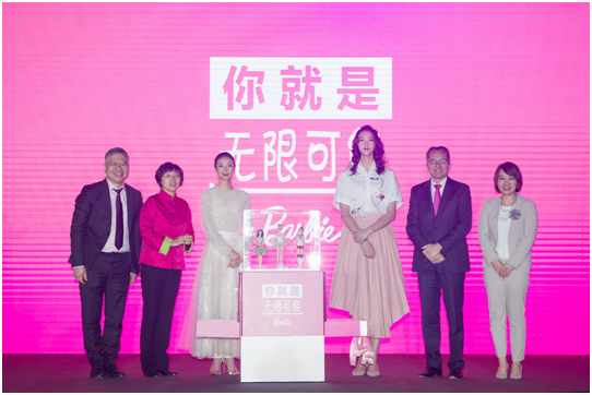 2018芭比媖雄Shero盛典揭幕 芭比媖雄梦之队首度亮相