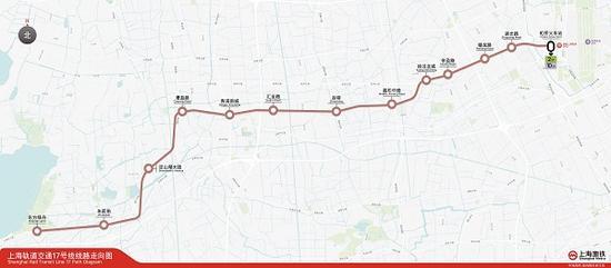 图说:17号线线路图 申通地铁供图