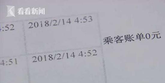 沪出租车秒完单首例拒载案件被查处 司机停运15天