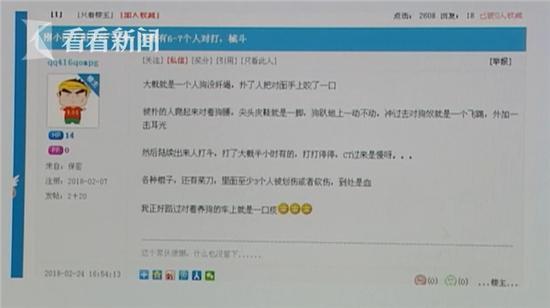 视频:网传沪小区居民因遛狗闹出血案 系无业男子造谣