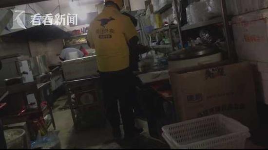 上海最严网络餐饮管理办法落地 仍有商户违规