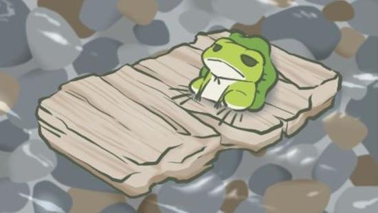 旅行青蛙成爆款手游 游戏缺乏持久度引发热议